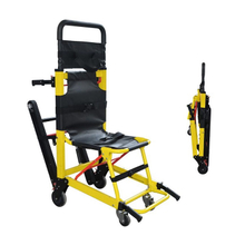 HS-C007 Emergency Evacuation stair chair for old people